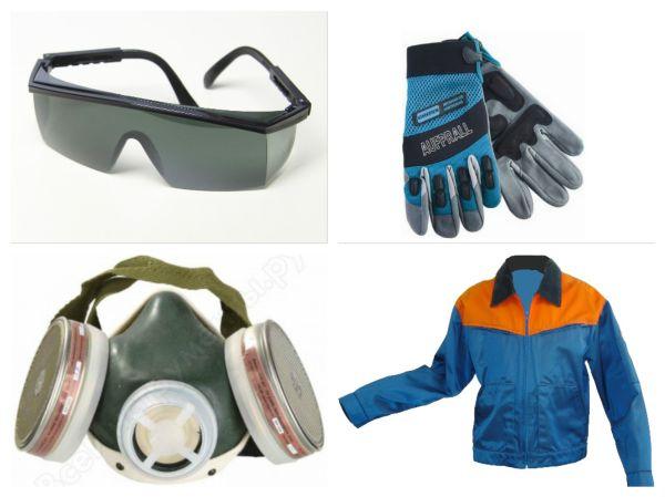 Средства защиты –защитные очки, перчатки, спецодежда