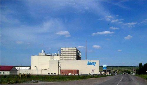 Завод межнационального концерна Knauf