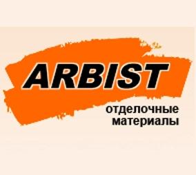 Arbist