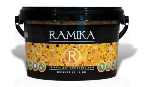 Ramika - затирка для плиточных швов