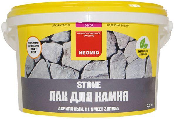 лак для каменного покрытия
