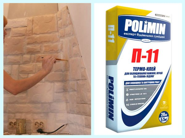 Клей Polimin П-11